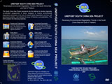 South China Sea Project Outputs – DVD Cover