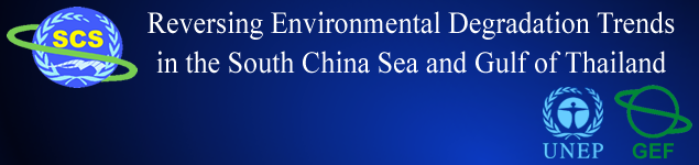 South China Sea Project CD/DVD Download Page